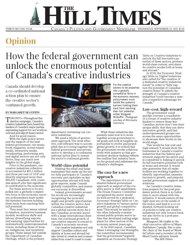 """""""How the federal government can unlock the enormous potential of Canada's creative industries"""": MPC CEO Margaret McGuffin in The Hill Times"""